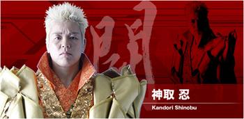 ShinobuKandori_01.jpg